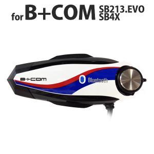 サインハウス 00075116 B+COM(ビーコム) SB213.EVO/SB4X用 フェイスプレート トリコロール motostyle