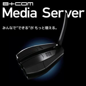 サインハウス B+COM Media Server(ビーコム メディアサーバー) MS-01/00077558|motostyle