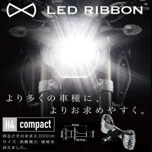 LED RIBBON LEDヘッドライトバルブ H4 Compact 12v60/55w XHP3525W サインハウス(00079995)