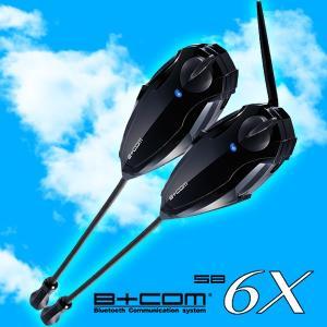 サインハウス B+COM(ビーコム) SB6X Bluetoothインターコム ペアユニット 00080216|motostyle