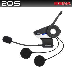SENA(セナ) 20S バイク用ステレオヘッドセット・インターコム ブーム型/シングルパック(1台セット) 041001D SMH20S 日本国内正規代理店品|motostyle