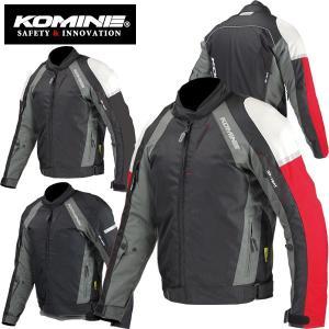 コミネ JK-575 ウインタージャケット フォルザックス2 KOMINE 07-575 FORZAX II|motostyle