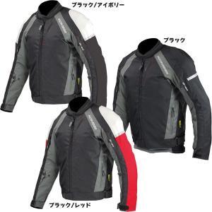 コミネ JK-575 ウインタージャケット フォルザックス2 KOMINE 07-575 FORZAX II|motostyle|02