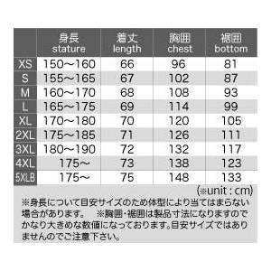 コミネ JK-575 ウインタージャケット フォルザックス2 KOMINE 07-575 FORZAX II|motostyle|04