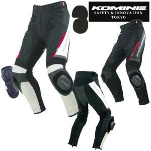 コミネ PK-717 スポーツライディング レザーメッシュパンツ KOMINE 07-717|motostyle
