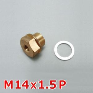 デイトナ 34912 オイルテンプ用 センサーフィッティング M14×1.5P