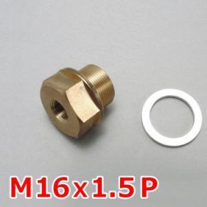 デイトナ 37513 オイルテンプ用 センサーフィッティング M16×1.5P