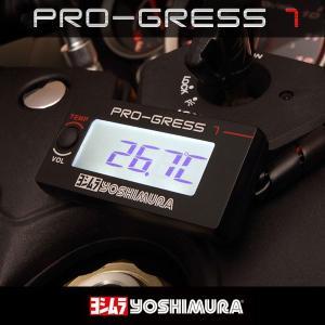 ヨシムラ PRO-GRESS1 テンプ・ボルトメーター 419-P01-0100