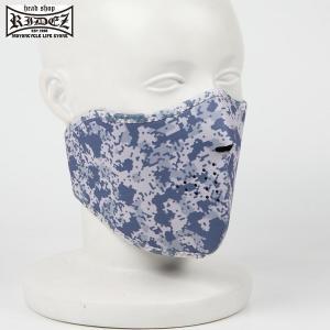 顔の形に立体裁断されたネオプレンハーフマスク。  ウェットスーツにも使用されるこの素材は、保温性や防...