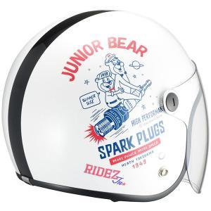 RIDEZ Jr SPARK PLUGS ジェットヘルメット ホワイト/ブルー キッズサイズ(53-54cm)|motostyle