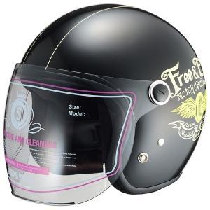 SUGAR RIDEZ Vivian Free&Easy ジェットヘルメット ブラック レディースサイズ(56-57cm)|motostyle