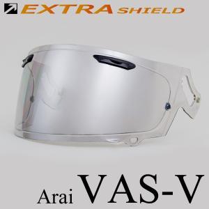 アライ VAS-V MV シールド クリア/シルバーミラー EXTRAシールド 4547544042746|motostyle