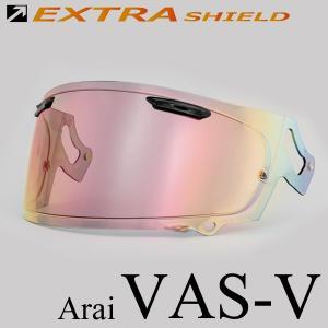 アライ VAS-V MV シールド セミスモーク/レッドミラー EXTRAシールド 4547544042760|motostyle