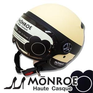 シレックス BARKIN MONROE(バーキン モンロー) レディースサイズ ジェットヘルメット マットアイボリー 681651|motostyle