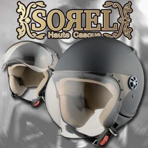 シレックス SOREL(ソレル) レディースサイズ ジェットヘルメット マットシャインブラック 681682|motostyle