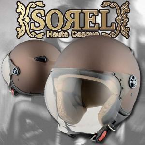 シレックス SOREL(ソレル) レディースサイズ ジェットヘルメット マットシャインブラウン 681699|motostyle