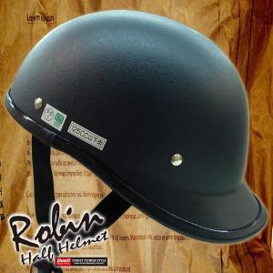 シレックス ROBIN ロビン ハーフヘルメット マットブラック 数量限定特価