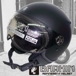 シレックス NEW BARKIN ジェットヘルメット レギュラー2 マットブラックメタリック 691186|motostyle