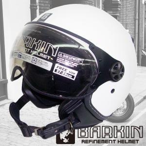 シレックス NEW BARKIN ジェットヘルメット レギュラー2 ソリッドホワイト 691193|motostyle