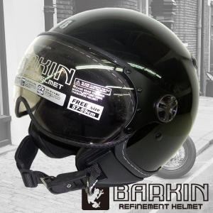 シレックス NEW BARKIN ジェットヘルメット レギュラー2 ソリッドブラック 691209|motostyle