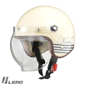 リード工業 NOVIA ノービア バブルシールド付き ジェットヘルメット LTER.IV|motostyle