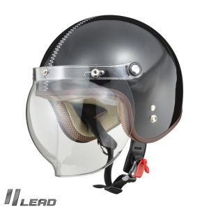 リード工業 NOVIA ノービア バブルシールド付き ジェットヘルメット ZIP.BK|motostyle