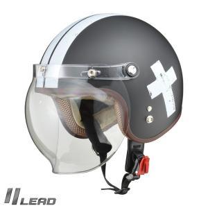 リード工業 NOVIA ノービア バブルシールド付き ジェットヘルメット CROS.BK|motostyle