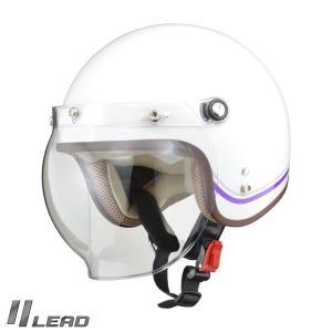 リード工業 NOVIA ノービア バブルシールド付き ジェットヘルメット LINE.WH|motostyle
