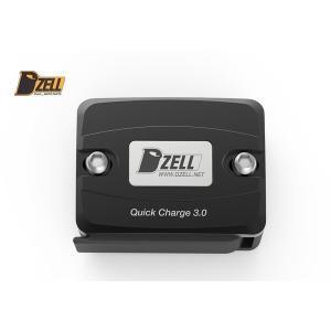 Dzell リザーブタンク ボルトオンタイプ USBポート 1ポート(ブラック)|motostyle