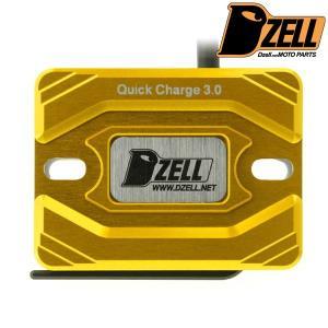 Dzell リザーブタンク ボルトオンタイプ USBポート 1ポート(ゴールド)|motostyle