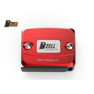 Dzell リザーブタンク ボルトオンタイプ USBポート 1ポート(レッド)|motostyle