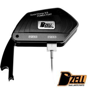 Dzell リザーブタンク ボルトオンタイプ USBポート 2ポート BMW(ブラック)|motostyle