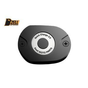 Dzell リザーブタンク ボルトオンタイプ USBポート ハーレー用 HD-01 2ポート(ブラック)|motostyle