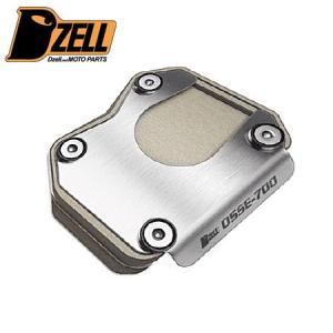 Dzell サイドスタンド エクステンション(NC750X) サイドスタンドエンド|motostyle