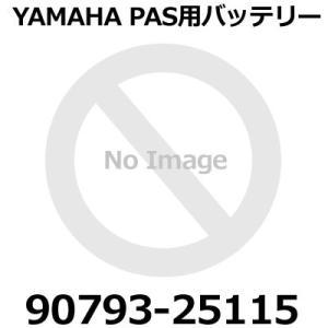 ヤマハ PAS用 バッテリー X60-02 8.1AhリチウムL(Li-ion)
