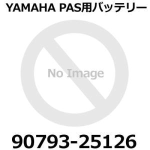 ヤマハ PAS用 バッテリー X83-C1 8.9AhリチウムL(Li-ion)