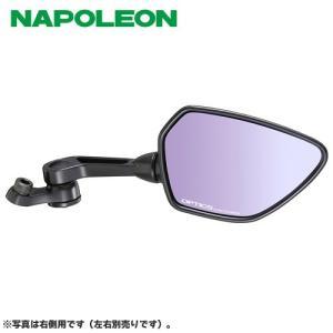 タナックス ナポレオン シャークミラー TANAX NAPOLEON AOS-104-10|motostyle