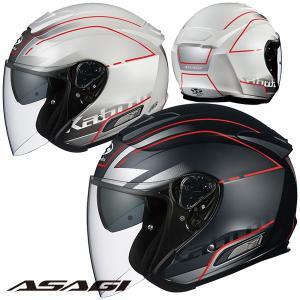 OGK ASAGI BEAM (アサギ ビーム) ジェットヘルメット インナーサンシェード装備 オープンフェイス|motostyle