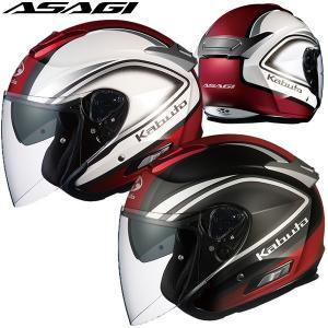 OGK ASAGI CLEGANT (アサギ クレガント) ジェットヘルメット インナーサンシェード装備 オープンフェイス|motostyle