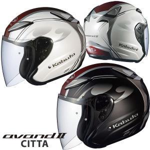 OGK AVAND2 CITTA(チッタ) スポーティー・ジェットヘルメット|motostyle