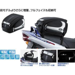 ナンカイ BA-304 ホップアップ ネオ シートバッグ|motostyle