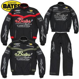 ベイツ レインスーツ BAR-004 BATES|motostyle