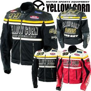 イエローコーン BB-7104 スレッジハマー メッシュジャケット|motostyle
