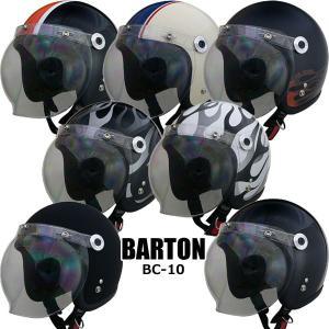 ●スモールジェットと開閉式バブルシールド(クリア)が一体化したヘルメット ●洗練されたシェルエットと...