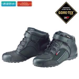コミネ BK-063 GORE-TEX ライディングシューズ エトナ ETNA(05-063)|motostyle