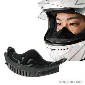 OGK KABUTO フルフェイスヘルメット用 ブレスガードPro KAMUI2、KAMUI3、FF-5/V、AEROBLADE-3、FF-R3シリーズに対応 OGKカブト|二輪用品店 MOTOSTYLE