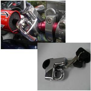 C.G.C CGC-21114 ヘルメットロック (ヘルメットホルダー)|motostyle