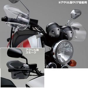 デイトナ ナックルバイザー + 取付用ステーセット 汎用品 耐衝撃アクリル製|motostyle