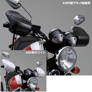 デイトナ ナックルバイザー + 取付用ステーセット 汎用品 ABS製|motostyle