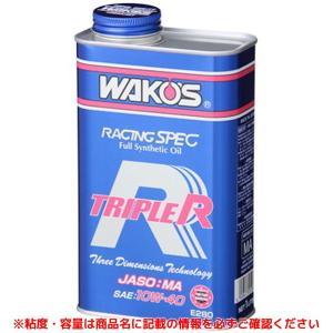 WAKO'S独自の次世代ベースオイル技術である3Dテクノロジーと定評あるリキッドセラミックステクノロ...